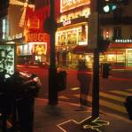 Electric Shadows - Moulin Rouge, Paris 2000